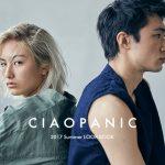 Ciaopanic(チャオパニック)ブランド&メンズコーデを解説!