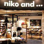 坂口健太郎着!「niko and …(ニコアンド)」解説&コーデ!