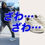 【一万円で買える!?】ZARA(ザラ)の「YEEZY BOOST Wave Runner 700」風スニーカーが登場!