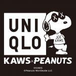 【第2弾】ユニクロより「カウズ × ピーナッツ」コラボアイテムが11月23日からリリース開始!KAWS×PEANUTS