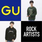 """【買うならコレ!!】「GU(ジーユー)」""""ニルヴァーナ/メタリカ"""" ROCK ARTISTS おすすめアイテムを厳選!"""