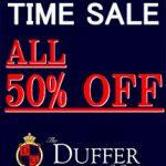 【期間限定!!】「The DUFFER of ST.GEORGE」対象商品がALL50%OFFのタイムセールを開催!