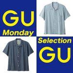 NEW|2018年5月7日 GU ジーユーで「買うべき」新作はコレだ!#2 ライトデニムオープンカラービッグシャツ(半袖) 編