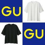 2018年春夏は「スーパー」がキテる!? GU ジーユー スーパービッグT(5分袖)をご紹介!新作 ポケットTシャツ