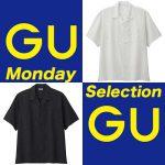 NEW|2018年6月4日 GU ジーユーで「買うべき」新作はコレだ!#1リネンブレンドオープンカラーシャツ(半袖)(ドット) 編