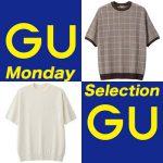 NEW 2018年7月9日 GU ジーユーで「買うべき」新作はコレだ!#2チェック/クルーネックセーター(半袖)MC 2型 編