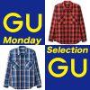NEW|2018年7月17日 GU ジーユーで「買うべき」新作はコレだ!#2ヘビーツイルチェックシャツ(長袖)AJN&BJN2型 編