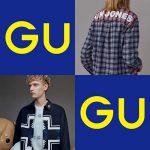 GU × キム・ジョーンズ「買うべき&避けたい」全37型レビュー!第3弾コラボ  KIM JONES ジーユー |メンズ・通販