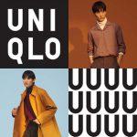 ユニクロU|2018年秋冬「買うべき&避けたい」全43型レビュー!! Uniqlo U(ユニクロ ユー)18FW|メンズ