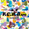 BAPE® x SOPH. の最強タッグが放つ『F.C.R.BAPE』コラボコレクションが発売!