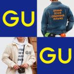 19SS|GU × STUDIO SEVEN「買うべき&避けたい」全29型レビュー!ジーユー NAOTO EXILE /三代目