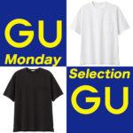 GU|2019年2月25日の新作「ヘビーウェイトビッグT(半袖)」をレビュー!メンズ コーデ 肉厚 Tシャツ 19SS春夏