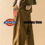 19SS|Dickies × monkey time コラボより、別注コレクション2型が発売!ワークシャツ パンツ オーバーサイズ