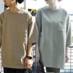 "19SS|フリークスストアより ""超""ヘビーウェイトのビッグTシャツが発売!オーバーサイズ メンズ レディース WEB限定"