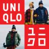 2019AW|ユニクロ×JWアンダーソン「買うべき&避けたい」全型レビュー!! UNIQLO and JW ANDERSON