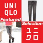 ユニクロ|ウルトラスキニージーンズに新色「ユーズドブラック」が登場!ファストファッション デニム メンズ 2019FW秋冬