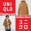ユニクロ|2020年春夏の新作「マウンテンパーカ」をレビュー!UNIQLO メンズ ファストファッション 20SS
