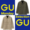 GU|2020年2月3日の新作「ミリタリーシャツ(長袖)」をレビュー!コーデ メンズ シャツジャケット おすすめ 20SS春夏