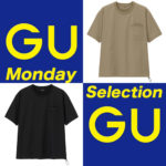 GU|2020年3月16日の新作「ストレッチプルオーバー(半袖)GA+E」をレビュー!GU ACTIVE 20SS春夏