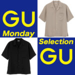 GU|2020年3月9日の新作「オープンカラーシャツ(5分袖)」をレビュー!コーデ メンズ レイヤード おすすめ 20SS春夏