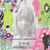 ユニクロ|ビリー・アイリッシュと村上隆によるトリプルコラボ「UT」が発売!2020年5月25日(月) / 6月5日(金)