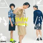 2020年春夏|GU × SOPH.(ソフ)「買うべき&避けたい」全17型レビュー!1MW ジーユー コラボ 20SS
