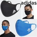 adidas|洗えて、繰り返し使える フェイスカバー/マスク が8月7日より通常販売開始!2020年 おしゃれ 夏用