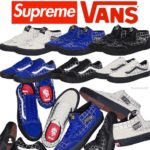 Supreme|Vansとのコラボ最新作「Old Skool & Half Cab」2型が発売!抽選 20AW Week3