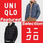 ユニクロ|2020年秋冬の新作「デニムジャケット」をレビュー!メンズ コーデ Gジャン おすすめ Uniqlo 20AW