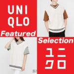 ユニクロ|2020年秋冬の新作「オーバーサイズVネックベスト」をレビュー!UNIQLO メンズ ファストファッション 20AW