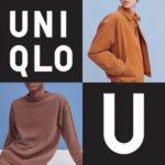 Uniqlo U|2020年秋冬「買うべき&避けたい」全39型レビュー!! ユニクロ ユー(ユニクロU)20AW メンズ