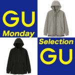 GU|2019年12月23日の新作「アクティブスウェットフルジップパーカ(長袖)GA+E」をレビュー!GU ACTIVE 20SS春夏