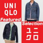 ユニクロ|2020年春夏の新作「デニムジャケット」をレビュー!メンズ コーデ Gジャン おすすめ Uniqlo 20SS