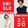 ユニクロ|2020年春夏の新作「オーバーサイズクルーネックベスト」をレビュー!UNIQLO メンズ ファストファッション 20SS