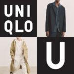 Uniqlo U|2021年春夏「買うべき&避けたい」全35型レビュー!! ユニクロ ユー(ユニクロU)21SS メンズ
