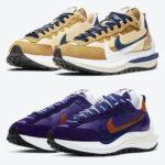 第6弾|sacai × Nike とのコラボ最新作「VaporWaffle」に新色2カラーが追加!2021年4月27日 抽選