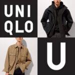 Uniqlo U|2021年秋冬「買うべき&避けたい」全29型レビュー!! ユニクロ ユー(ユニクロU)21AW メンズ